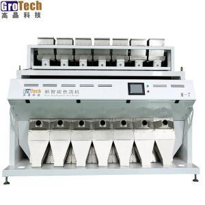 China Coffee Beans Sorter Machine on sale
