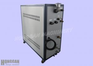 China Water Cooled Aquarium Industrial Water Chiller Units with High / Low Pressure Protection on sale