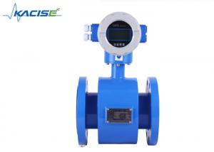 China Flow Velocity Electromagnetic Water Meter With High Performance GXEFM2000 on sale