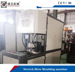China High Safe PET Stretch Blow Moulding Machine With Cold Air Circulating System on sale