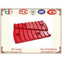 Φ36004500 Mine Mill Feed End Liner Plates for Grinding Al2O3 Ore ASTM A532 Cr20Mo EB7007