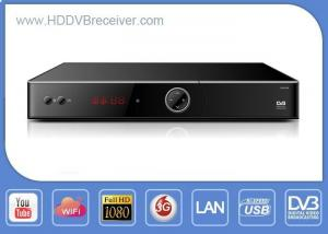 Gshare Full HD DVB S2 Digital Satellite Receiver 1080P H 264 IKS