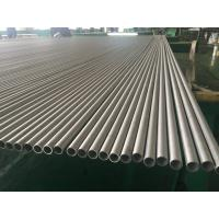 Stainless Steel Seamless Tube (Hot Finished), 100% Eddy Current Test & Hydrostatic Test, Solid / Bright Annealed