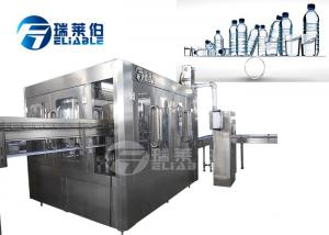 China CGF24-24-8 Water Bottle Filling Machine , Automated Bottling Machine With PLC Control on sale