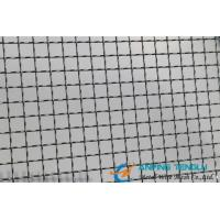 Stainless Steel Crimped Wire Mesh With Hole Size From 1mm to 40mm