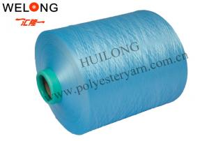 China Dope dyed color Polyester DTY Yarn for Embroidery Thread on sale