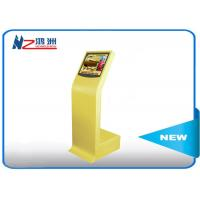Floor standing kiosk information systems with PC / self service kiosk terminal