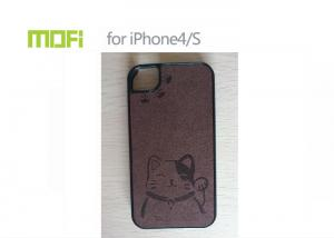 China ABS, Super Fiber Customized Designs Apple Iphone Protective Cases For Iphone 4 / 4S on sale