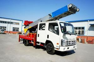 China Special vehicle Prime Mover Truck , Overhead Working Truck 6000×2040×3350 L/W/H on sale