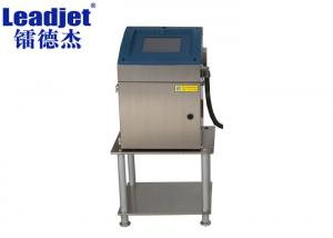 China 1-4 Lines Industrial Inkjet Barcode Printers 1.5-20mm Logo Inkjet Printer With High Adhesion Ink on sale