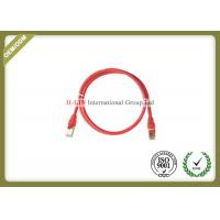 STP 24AWG Network Patch Cord , RJ45 Cat5e Ethernet Patch Cable With Color Boot