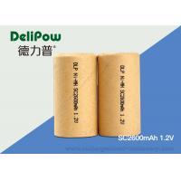 1.0v~1.2V Voltage Small NIMH Rechargeable Battery SC2600 mAh For Flashlight