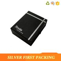 Silver First  cardboard packaging box with lid for watches jewelry custom logo