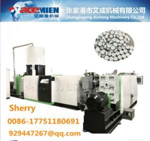China PE LDPE HDPE PP film woven bag granulation line pelletizing machinery extrusion machine recycling machinery on sale