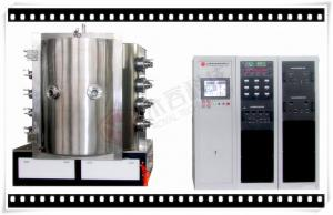 China Kitchenware Tableware Ceramic Coating Equipment Pvd Plating Titanium Nitride on sale