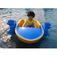 Water Hand ship Inflatable Sports Games / Customized Inflatable Boat