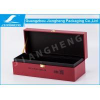China Rigid Cardboard Single Bottle Wine Gift Box , Vintage Wine Bottle Packaging Boxes on sale