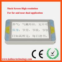 5inch for Far and near High Quality Electronic Video Magnifier