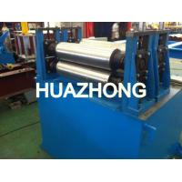 700mm Embossing Press Machine For 0.3-1.0mm Thickness 10-30m/Min , 40cr Material Of Shaft