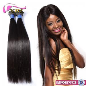 China Wholesale Fast Shipping Human Hair Weaving Natural Hair Cheap Virgin Indian Hair on sale