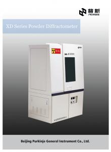 China 15 - 60kv X-Ray Powder Diffractometer With 150 - 285mm Scanning Radius,XD-6 on sale