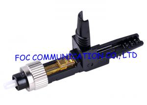 China Field Installable Fiber Optic Connector FC SC LC Easy / Quick Assemblies on sale