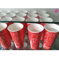 800ml Milkshake Paper Cup , 24oz  Cold Drink Paper Cup Solo Design Printed