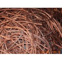 China Cuivre de Millberry, chute de cuivre, fil de cuivre 99,9% de chute on sale
