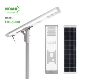 China CE Standard Remote Control Street Light LiFePO4 Battery For Parking Lighting on sale