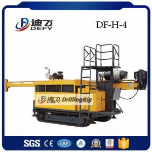 China 1000m Portable Geological Drilling Rig, DF-H-4 Diamond Core Rig for Sale on sale