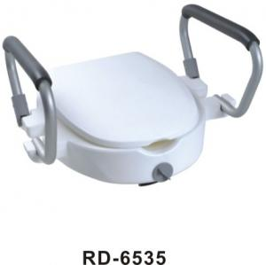 Quality Elevated Toilet Seat Bathroom Assistive Devices Removable Arms Medical Elderly for sale