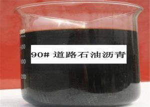 China Petroleum Asphalt Road Construction Bitumen 45 - 52℃ Softening Point on sale