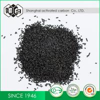 1.5mm Coal Based Columnar Activated Carbon For Food And Beverage Industry