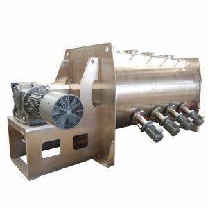 China Carbon Steel Drum-shaped Plough shear Mixer  For Fertilizer / Animal Feed on sale