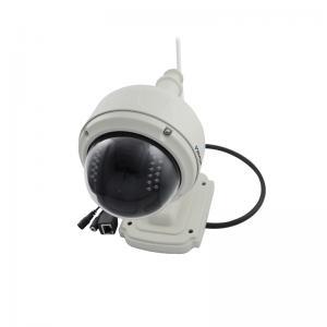 China ptz security wireless HD WIFI Waterproof Outdoor IP Camera on sale