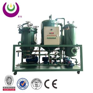 China Insulation transformer oil filter machine/ black lube oil recycling purifier plant/ fuel oil decolor on sale