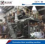 Automatic Extrusion Blow Molding Machine , Water Tank Blow Molding Machine