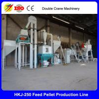 China Hot sale best price 1-2t per hour poultry feed making line for poultry farm on sale