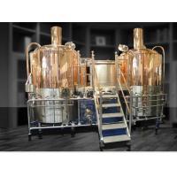 Commercial Beer Brewing Equipment 10HL, 20HL, 30HL, 40HL, 50HL Beer business