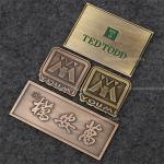 Custom rectangle brass copper embossed layout zinc alloy metal logo plate with sticker for handmade craft furniture door