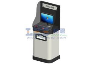 China Self Registration Service Internet Kiosk Counter Job Hunting Terminal on sale