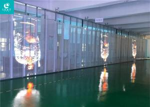 China Outdoor Glass Advertising Led Display Screen , P3.9-7.8 Transparent Led Curtain Display on sale