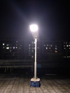 China Solar Pane Autonomous Solar Street light Inteligente todo en una luz de calle LED solar on sale