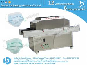 China Bestar UV Disinfection Sterilizer Machine, Chinese factory, Chinese supplier wholesale
