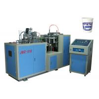 High Output 52 pcs / min Paper Cup And Plate Making Machine With Oil Adding System