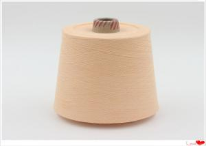 China Unbleached Organic Cotton Knitting Yarn Worsted Weight For Cloth Sewing on sale