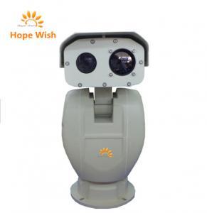 China 50mK 1080p Long Range Night Vision Camera Temperature Measurement Vox Detector on sale