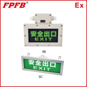 China 耐圧防爆表示ランプの出口ライト on sale