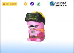 China Cute Animal Design VR Gaming Equipment , Kids / Children 9D VR Simulator on sale