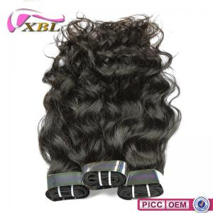 China 7A Virgin Brazilian Hair Extensions Double Layers Wholesale Price Brazilian Hair on sale